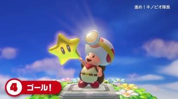Новый трейлер Captain Toad: Treasure Tracker для Switch и 3DS