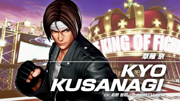 The King of Fighters XV представляет Кё Кусанаги с новым трейлером и скриншотами