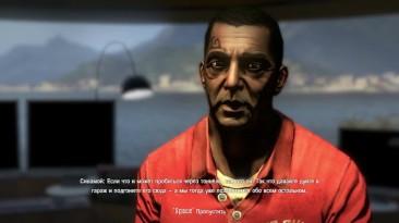 Ляпы русской озвучки Dead Island