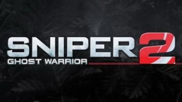 Варианты изданий Sniper: Ghost Warrior 2 в России