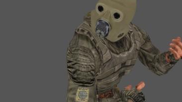 "S.T.A.L.K.E.R.: Call of Pripyat ""Модели сталкеров в противогазе ПБФ Хомяк GSC style"""