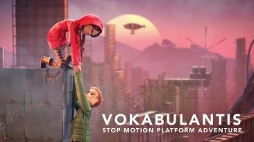 Приключенческий кукольный платформер Vokabulantis полностью профинансирован через Kickstarter