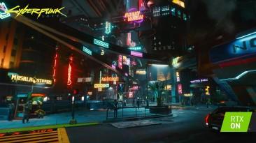 """Cyberpunk 2077 """"Фикс инструкций SSE 4.2"""""""