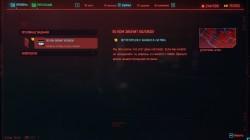 Сyberpunk 2077: Сохранение/SaveGame (Конец игры, 50Lvl + Все активности зачищены)