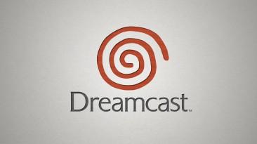 """""""Людям нравилась эта консоль"""": Питер Мур рассказал о жизни и смерти Dreamcast в новом интервью"""