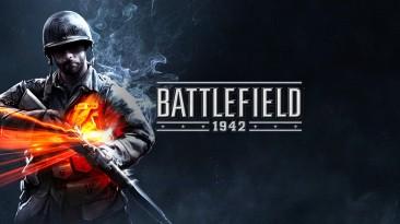 Для культовой Battlefield 1942 разрабатывается графический HD-ремастеринг