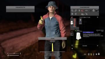 DayZ - найти известного блоггера в игре