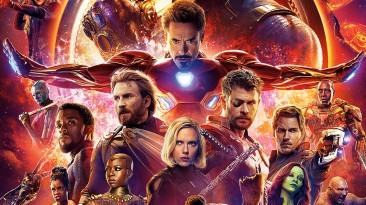 Мстители: Война бесконечности - 10 лет киновселенной