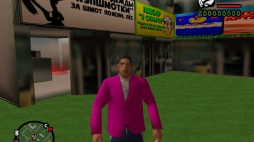 "Grand Theft Auto: San Andreas ""Kupyansk 1.0 | GTA Купянск 1.0"""