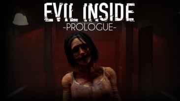 Хоррор Evil Inside 25 марта выходит сразу на всех целевых платформах