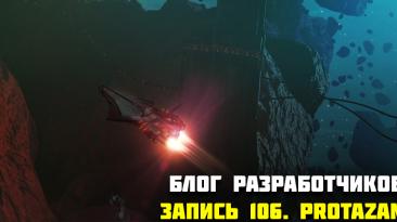 Фрегат Protazan прибудет в Star Conflict с релизом следующего крупного обновления