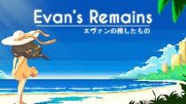 Двадцать семь минут игрового процесса Evan's Remains