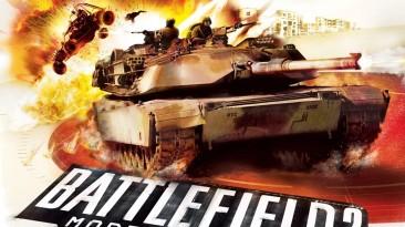 "Battlefield 2 Modern Combat ""Video Game Soundtrack"""