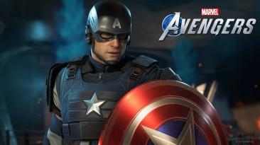 Дата выхода и трейлер Marvel's Avengers