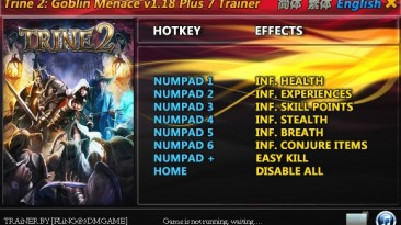 Trine 2 - Goblin Menace: Трейнер/Trainer (+7) [1.18] {FLiNG}