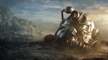 Fallout 76: Описание обновления от 25 мая 2021 года