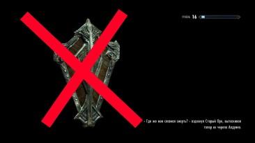 """Elder Scrolls 5: Skyrim """"Новые загрузочные экраны"""""""