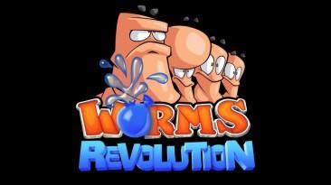 Worms Revolution -Трейлер геймплея