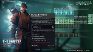 Обзор Destiny 2: Сезон Скиталец - больше PvP богу ПвП