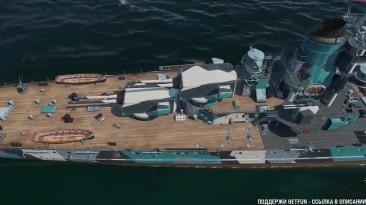 World of Warships: Крейсер Zara - особый подход