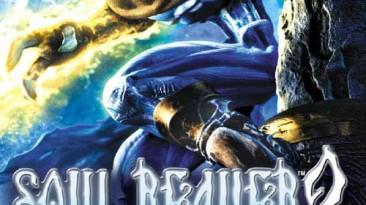 Полный Русификатор Legacy of Kain: Soul Reaver 2- от Фаргус