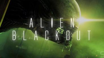 В App Store и Google Play началась раздача Alien: Blackout