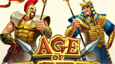 Age of Empires Online Games for Windows Live: Достижения.
