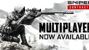 Стал доступен многопользовательский режим для Sniper: Ghost Warrior Contracts