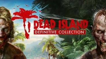 Трейлер Dead Island: Definitive Collection