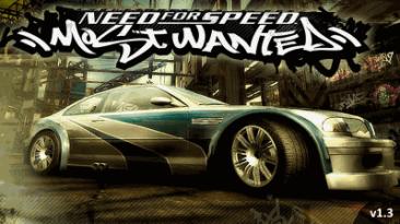 Need for Speed: Most Wanted (2005) (НЕХ-Коды) [1.3] {KROCKI}