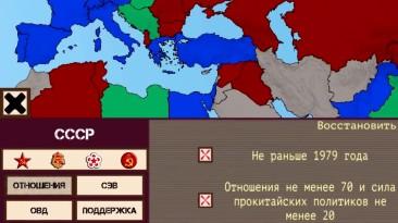 China: Mao's Legacy- Русский трейлер