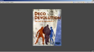 "BioShock 2 ""Deco Devolution - The art of Bioshock 2"""