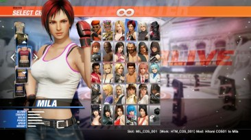 "Dead or Alive 6 ""More Costumes for Mila"""