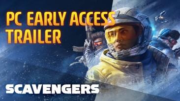 Разработчики Scavengers объявили точную дату старта раннего доступа