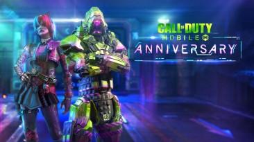 В Call of Duty: Mobile вышло юбилейное обновление - самое большое в истории