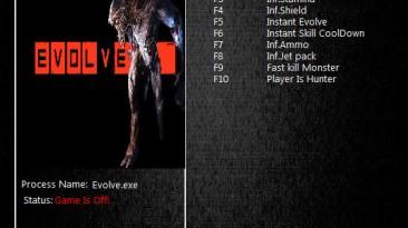 Evolve: Трейнер/Trainer (+8) [3.1.1] {MrAntiFun}