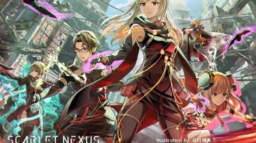 Scarlet Nexus откроет игровые награды, с помощью кодов спрятанных в аниме