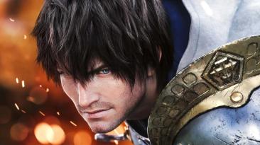 """Трейлер """"классовых приемом"""" дополнения Final Fantasy XIV: Endwalker"""