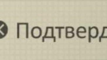 "NieR: Automata ""PS4 (Dualshock 4) кнопки c руссификацией от ZOG"""
