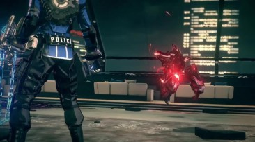 Astral Chain - Рука Немезиды