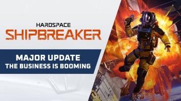 Джавелины прибудут вместе с новым обновлением для Hardspace: Shipbreaker