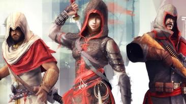 """Внимательно изучаем костюмы героев Assassin""""s Creed Chronicles"""