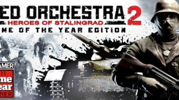 Red Orchestra 2 - Heroes of Stalingrad: Трейнер/Trainer (+3) [Update: 21.08.2016] {MrAntiFun}