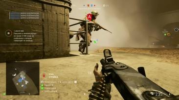 "Battlefield V - Карта ""Операция Метро"". Одарённые скилом"
