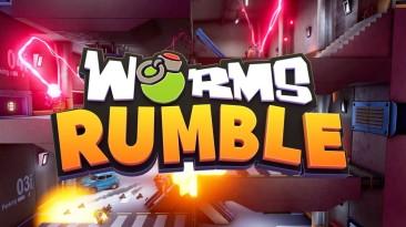 Стала доступна открытая кросс-плей бета-версия Worms Rumble