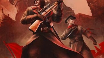 Assassin's Creed: Chronicles - Russia: Сохранение/SaveGame (Игра пройдена на 100%) [Reloaded, 1.0]