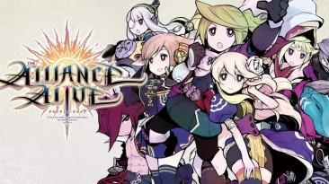 Новые подробности и трейлер игры The Alliance Alive для Nintendo 3DS