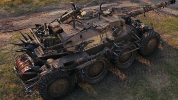 """World of Tanks """"Ремодель танка EBR105"""""""