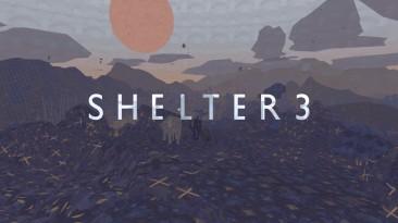 Shelter 3 выйдет в конце марта