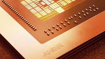 Технология AMD FidelityFX Super Resolution выйдет одновременно и для ПК, и для консолей